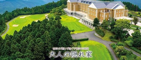 ゴルコン ゴルフコン東京 ゴルフ旅 湯ヶ島ゴルフ倶楽部&ホテル菫苑