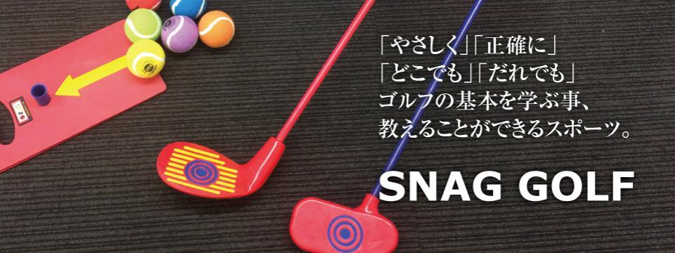 ゴルコン ゴルフコン東京 コラム
